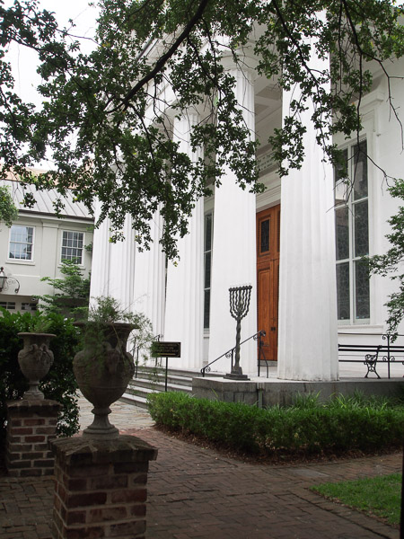 Fun things to do in Charleston : Kahal Kadosh Beth Elohim Synagogue.