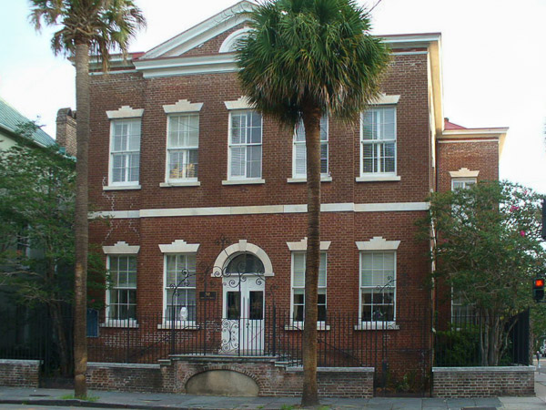 Fun things to do in Charleston : Citizens & Southern National Bank.